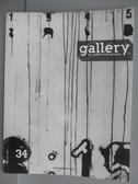【書寶二手書T1/設計_PAZ】Gallery_34期