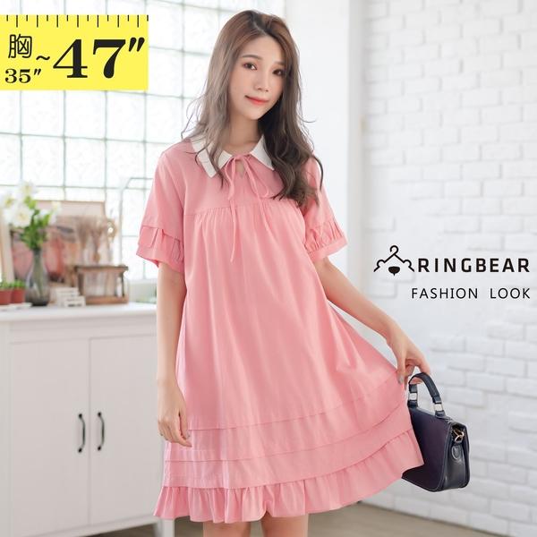 小洋裝--甜美日系學院風綁帶娃娃領荷葉下擺素面A字短袖連身裙(粉XL-4L)-D529眼圈熊中大尺碼