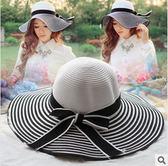 遮陽帽 夏天旅游度假帽子大檐蝴蝶結沙灘遮陽草帽黑白條紋帽子