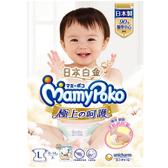 (紙尿褲/尿布)滿意寶寶極上呵護紙尿L號7片 x16入團購組【康是美】