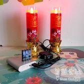 電蠟燭供佛LED電子閃爍拜佛供燭燈 BS20274『美鞋公社』TW