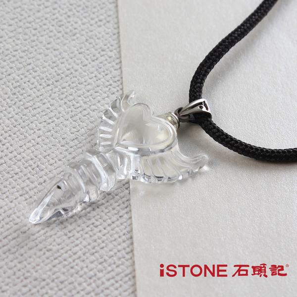 水晶項鍊 - 一見頃心 石頭記