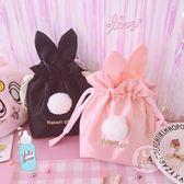 化妝包 牧與歌日系可愛球球立體兔耳朵抽繩化妝包收納包便攜刺繡束口袋女 小宅女大購物