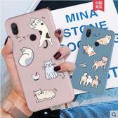小米 紅米 Note 7 手機殼 軟硅膠 創意 卡通 高冷貓 玩耍狗 可愛 防摔 全包 保護殼 個性 新潮 軟殼