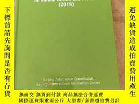 二手書博民逛書店Commercial罕見Dispute Resolution i