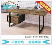 《固的家具GOOD》509-05-ADC 雷休集成木紋5尺書桌【雙北市含搬運組裝】