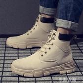 馬丁靴男鞋秋季新款馬丁靴子男韓版潮流高筒鞋百搭工裝靴男英倫短靴 芊惠衣屋