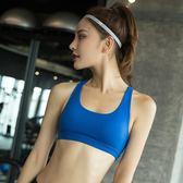 運動內衣 防震跑步聚攏瑜伽背心防下垂定型美背運動文胸 巴黎春天