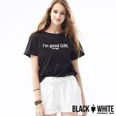 Black & White Voice T-shirt-好女孩(Black)
