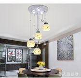 220V 水晶餐吊燈具四頭現代簡約單頭LED創意個性餐廳飯廳田園吧臺臥室 DR19337【男人與流行】
