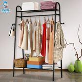 簡易衣帽架落地掛衣架家用臥室內單桿式置物架移動晾曬衣服的架子