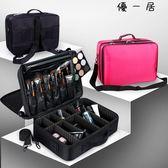 專業隔板收納化妝箱包工具箱 優一居