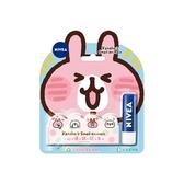 NIVEA妮維雅 水漾護唇膏(Kanahei's Small animals心情訊號台)4.8g【小三美日】