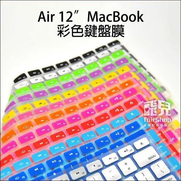 【飛兒】彩色鍵盤膜 MacBook Air 12 吋 2016 新款 Pro 13 吋 A1708 保護膜 透明 英文