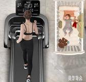 跑步機家用款小型男女電動超靜音多功能室內折疊健身房 aj4704『美好時光』