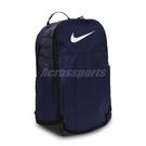 Nike 後背包 Sport Backpack 藍 白 男女款 大容量 多夾層 運動休閒 【ACS】 CK0941-410