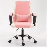 電腦椅家用辦公椅會議椅休閒學生座椅升降轉椅電競椅主播靠背椅子wy 【免運】