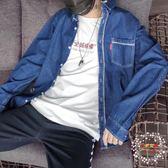 一件85折免運--秋季牛仔長袖襯衫個性簡約港風襯衣學生正韓休閒潮流帥氣男士外套