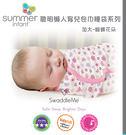 summer 聰明懶人育兒包巾-加大(蝴蝶花朵)㊣台灣總代理公司貨