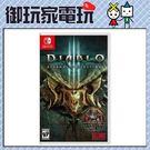 ★御玩家★預購免運費 發售日11/03 NS Switch 暗黑破壞神 3:永恆之戰版 英文版