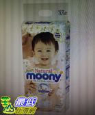 Natural Moony 日本頂級版紙尿褲 黏貼型 L 號 152片 W123145 [COSCO代購]