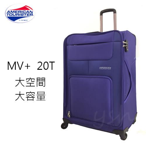 [佑昇]Samsonite AMERICAN TOURISTER美國旅行者MV+ 20T 29吋行李箱(加大容量30%) 特價