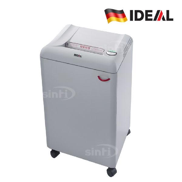 【免運】IDEAL德國原裝進口碎紙機 2503 (直條狀)《可碎金融卡、訂書針、迴紋針》~另有2040