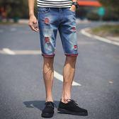 牛仔短褲夏季直筒青年破洞薄款乞丐中褲子 JD3058【123休閒館】