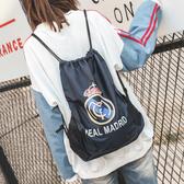世界盃足球束口袋皇馬巴薩男女健身袋足球束口背包足球鞋袋足球袋  聖誕鉅惠