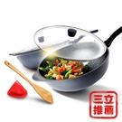 【CUOCO】超大容量鈦晶岩大寶鍋34c...
