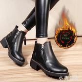 大碼平底短靴 女鞋中跟馬丁靴女平底防滑學生粗跟短靴女時尚百搭裸靴 qf18193【小美日記】