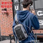胸包男士休閒小背包韓版多功能簡約時尚單肩包潮手提斜挎包男腰包『小宅妮時尚』