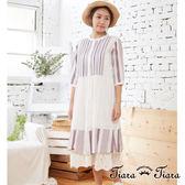 【Tiara Tiara】百貨同步aw 條紋素面長版罩衫式洋裝(白)