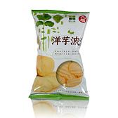 九福~洋芋片波波50公克/包