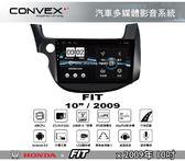 ||MyRack|| CONVOX FIT MK2安卓機 汽車多媒體影音 HONDA 2009年9吋 導航 網路電視