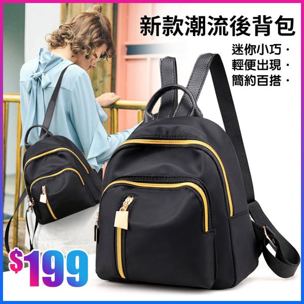 後背包 雙肩包女包新款潮流牛津布包小背包韓版休閒包包