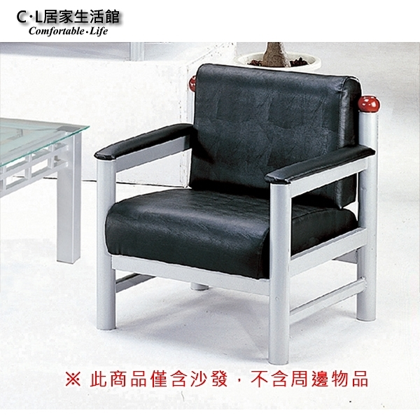 【 C . L 居家生活館 】Y600-2 單人沙發(1003.皮面)