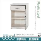 《固的家具GOOD》141-07-AX (塑鋼材質)1.4尺碗盤櫃/電器櫃-白橡色