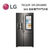 【結帳再折+分期0利率】LG 樂金 761公升 GR-QPL88BS InstaView™ WiFi敲敲看門中門冰箱 台灣公司貨