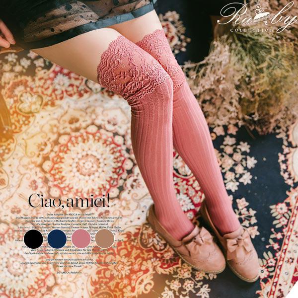 襪子 蕾絲坑條膝上襪-Ruby s露比午茶