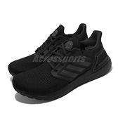 adidas 慢跑鞋 Ultraboost 20 X James Bond 全黑 男鞋 007 【ACS】 FY0645
