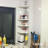 免打孔衛生間浴室置物架壁掛落地馬桶架子廁所洗手間收納用品用具xw(七夕情人節)