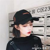 帽子女韓版chic撞色字母印刷棒球帽歐美學生休閒百搭彎檐鴨舌帽男 莫妮卡小屋