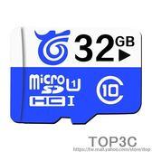 索士32g內存卡c10存儲sd卡高速 行車記錄儀專用tf卡32g手機內存卡「Top3c」