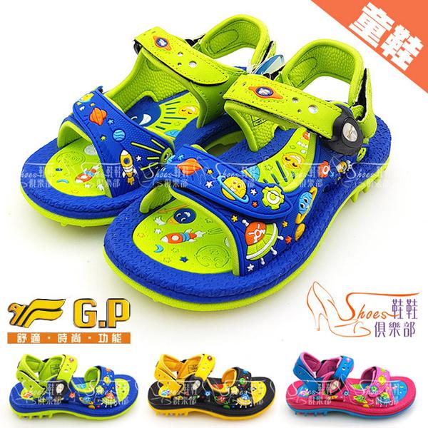 童鞋.阿亮代言G.P征服宇宙兒童兩用涼鞋.藍綠/亮粉/黃【鞋鞋俱樂部】【255-G8680B】