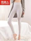 南極人衛生褲2020年新款女單件純棉內穿學生保暖褲緊身薄款線褲襯褲  (pink Q 時尚女裝)