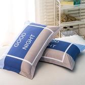 藝皇枕頭帶枕套成人枕芯加枕套套裝 學生宿舍單人護頸枕 萬客居
