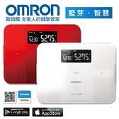 【全新品出清】歐姆龍OMRON 藍芽智慧體重體脂計 HBF-254C (2017年製造,原廠保固1年)