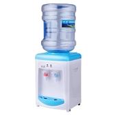 迷你飲水機家用小型宿舍臺式冷熱桌面加熱賓館卡通小桶水小飲水機  ATF 魔法鞋櫃 電壓:220v