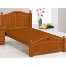 床架 床台 AT-70-3 艾倫3.5尺柚木色單人床 (不含床墊) 【大眾家居舘】